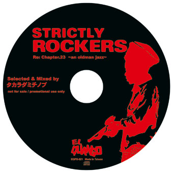 STRICTLY ROCKERS