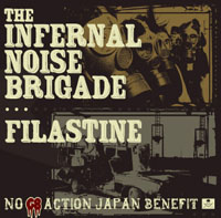 The Infernal Noise Brigade