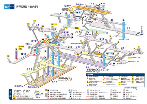 渋谷地下鉄