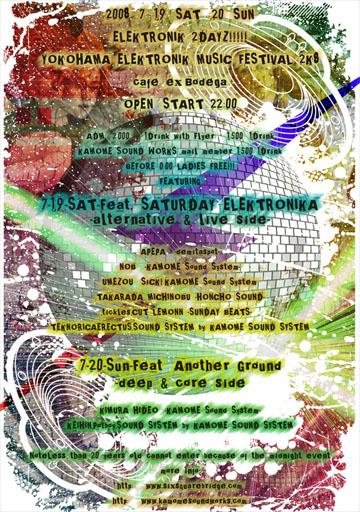 Yokohama Electronic Music Festival 2k8