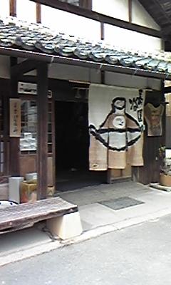 20080405200713