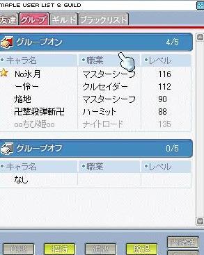 20070420233541.jpg