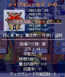 20070916084410.jpg