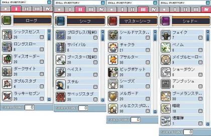 20070920004729.jpg
