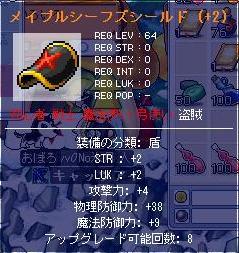 20071001112037.jpg