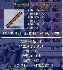 20071001112258.jpg