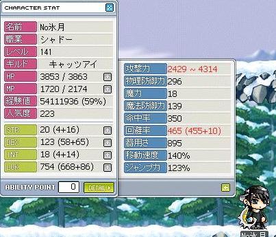 20071015182911.jpg