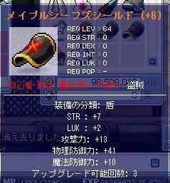 20071028155023.jpg