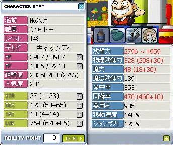 20071123051034.jpg