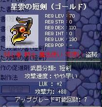 20080207071401.jpg