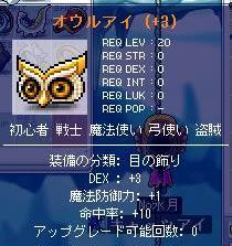 20080207195458.jpg