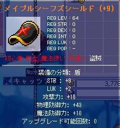20080207195708.jpg
