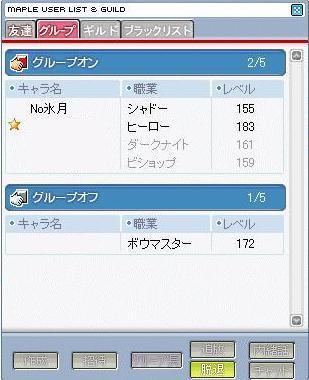 20080221175550.jpg