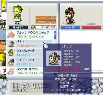 Maple00213333222.jpg