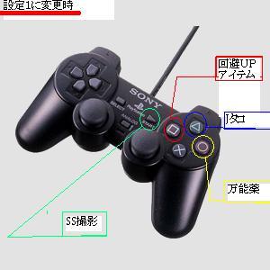 PS22.jpg