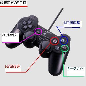 PS23.jpg