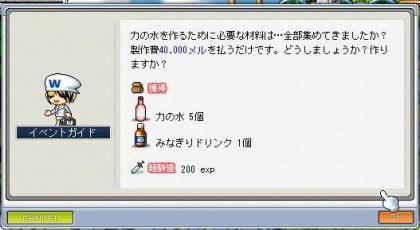 kannryoukueyo.jpg