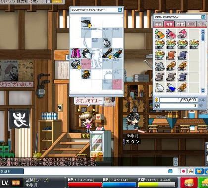 kyoukabaka65.jpg