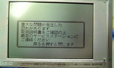 080529_180943.jpg