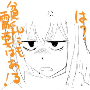 mubyou3.jpg