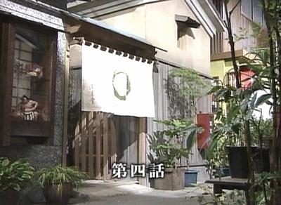 あんどーなつ - 江戸和菓子職人物語 - 第4話