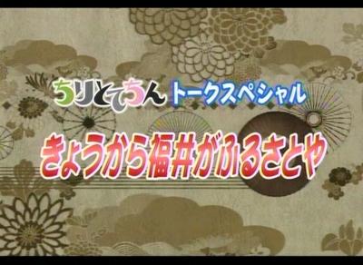 chiri_20080316001.jpg
