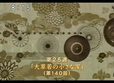 chiri_20080323_001.jpg