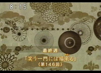 chiri_20080330_001.jpg