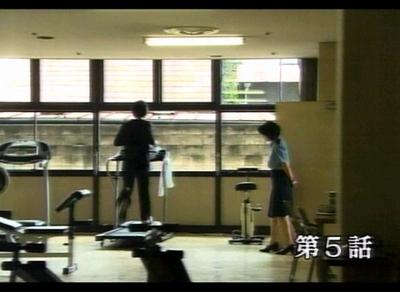 ゴンゾウ 第5話