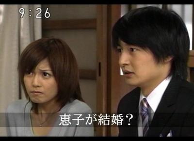 hitomi_20080429_007.jpg