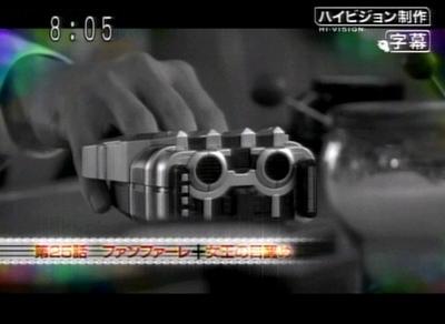 仮面ライダーキバ 第25話