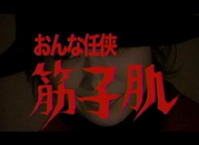 maki_20080416_001.jpg
