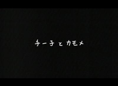 週刊真木よう子