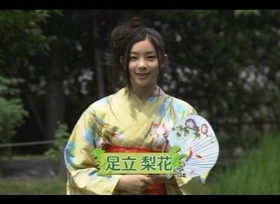 足立梨花 ちょっと変だぞ日本の自然III 風が吹けば○○が…大変だSP!