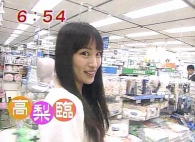 rin_20080703_001.jpg