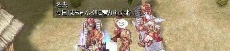 阿修羅の誘惑!!