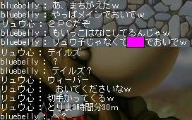Maple1667@@.jpg