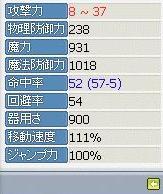 Maple1681@.jpg