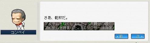 Maple1690@.jpg