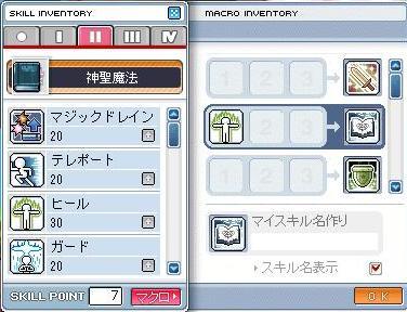 Maple1694@.jpg