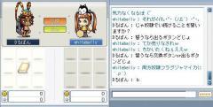 Maple1746@.jpg