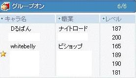 Maple1753@.jpg