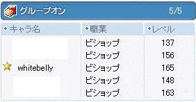 Maple1769@.jpg