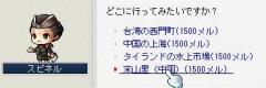 Maple1825@.jpg