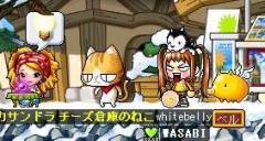 Maple1842@.jpg