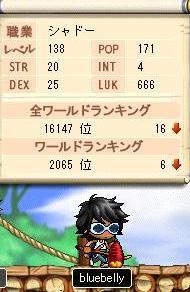 Maple1844@.jpg