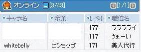 Maple1891@.jpg