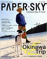 psky21.jpg
