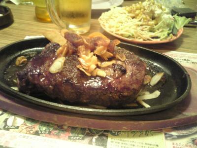 肉 600g 2