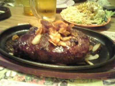 600g 肉